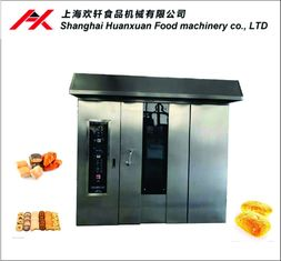 32 Trays Electrical Bakery Rotary Oven Square Shape With Multifunction