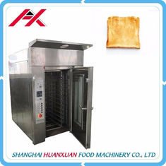 Commercial Bakery Rotary Oven For Bread 1200*1700*2000mm Dimension 12 Trays